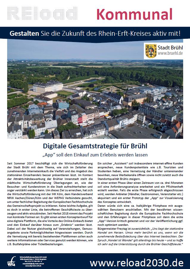 Digitale Gesamtstrategie für Brühl